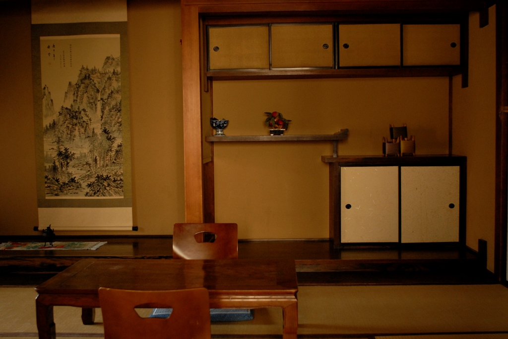 Guesthouse Kyoto